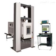 ZQGDW-100B微机控制高低温电子万能试验机