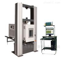 微机控制高低温电子万能试验机