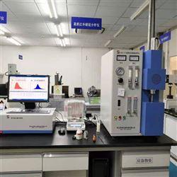 碳硫测定仪