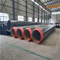 DN450钢套钢架空式防腐保温管