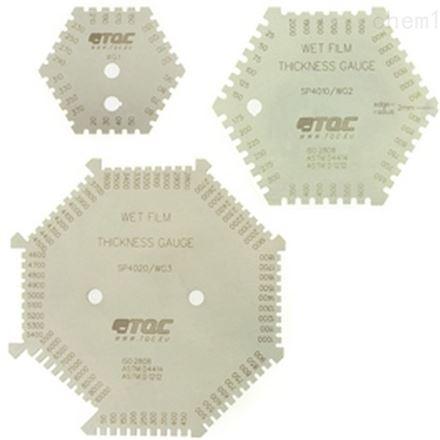 TQC湿膜厚度量规