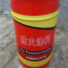 宝鸡市厚型钢结构防火涂料生产厂家