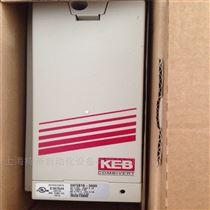 德国KEB科比变频器保障原厂品质