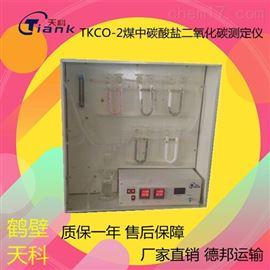 TKCO-2活性炭測定系列,煤炭煤質化驗系列