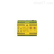 PILZ继电器PNOZ 2VQ 24VDC 3n/o 1n/c 2n/o