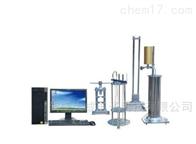 AY-6型微机奥亚膨胀度测定仪