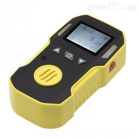 BH90A有毒气体检测仪