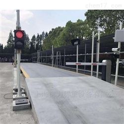 KL柯力SCS-100型检测收费站地磅无人值守系统