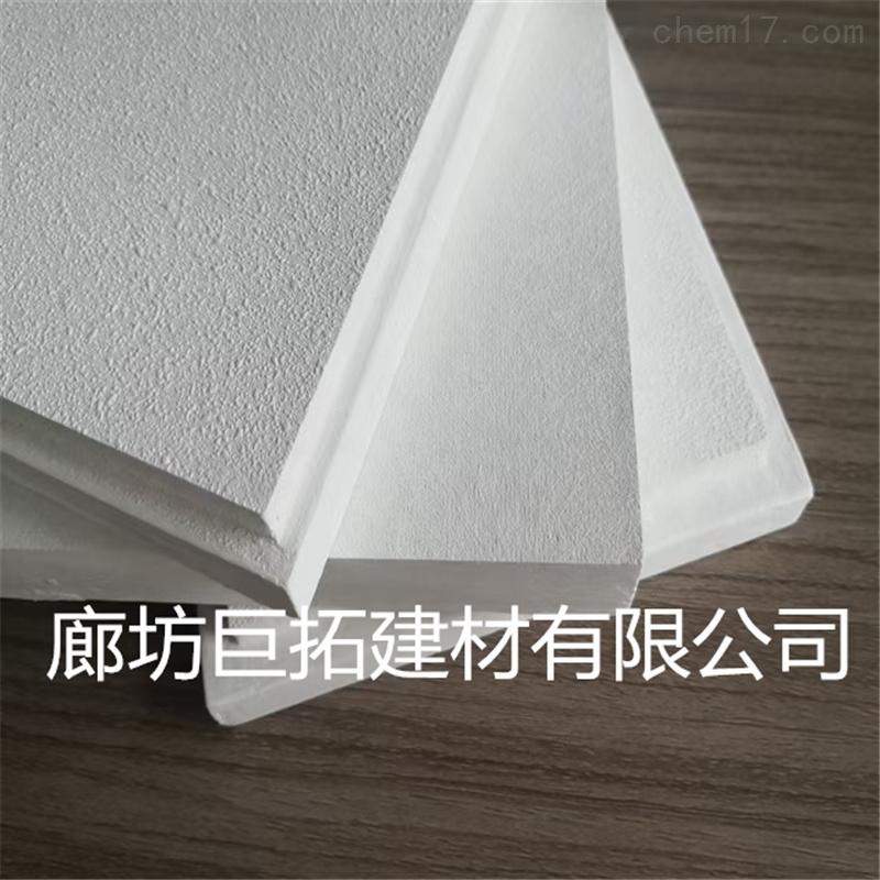 半暗架岩棉吸音天花板