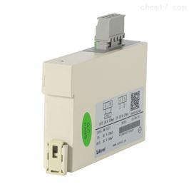 BM-DIS/I安科瑞系列模拟信号隔离器电流