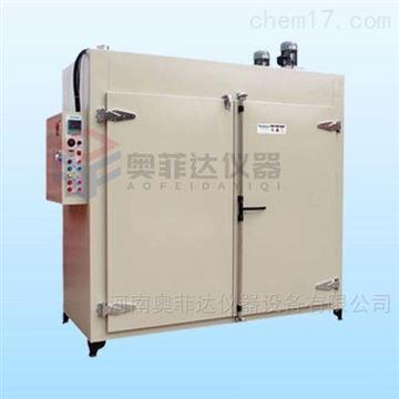 热风循环高温干燥箱