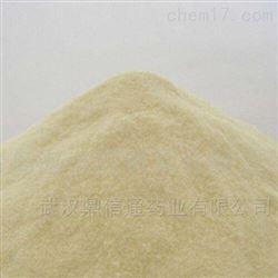 三乙酰半乳糖烯  糖类化合物