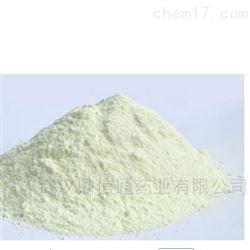甘油磷酸钙 中间体 27214-00-2