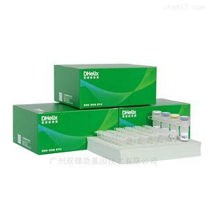大豆源性成分核酸检测试剂盒
