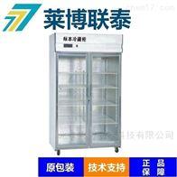 HS-801病理标本柜