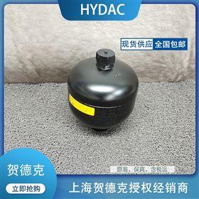 现货HYDAC蓄能器SBO210-2A6/112A9-210AK50