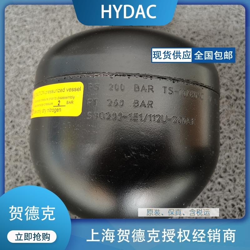 HYDAC蓄能器SBO330-0.6E1/112A9-330AB