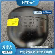 HYDAC皮囊式蓄能器SBO210-2,8E1/112U-210EH