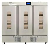 SPX-2000Y  智能生化培养箱