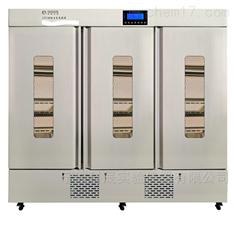 ZD-2000 低温低湿种子储藏柜