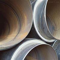 DN600聚氨酯直埋式保溫管管道設計工藝