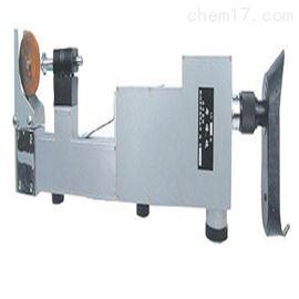 ZRX-16468金属元素分析仪