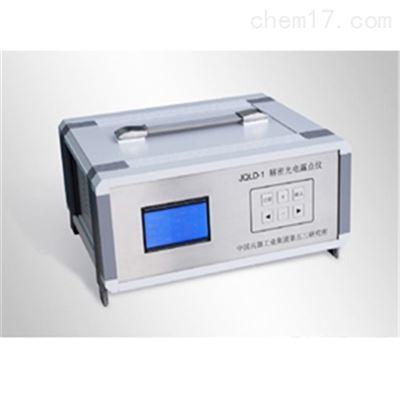 JQLD-1精密光电露点仪  热工计量