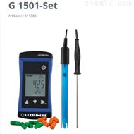 G1501-SETGreisinger防水pH计酸碱度测量仪手持式
