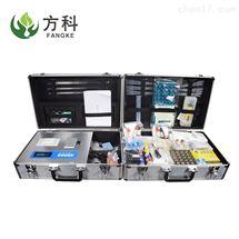 FK-ZS02土壤重金属检测设备