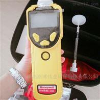 PGM-7320霍尼韦尔手持VOC检测仪 MiniRAE 3000+