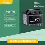 EOCR3DM2-WRDUWZ韩国三和智能保护器