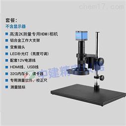 硬质泡沫塑料 吸水率测定仪 切片器 GBT8810