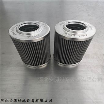 0500D020W/HC陶瓷厂液压油滤芯