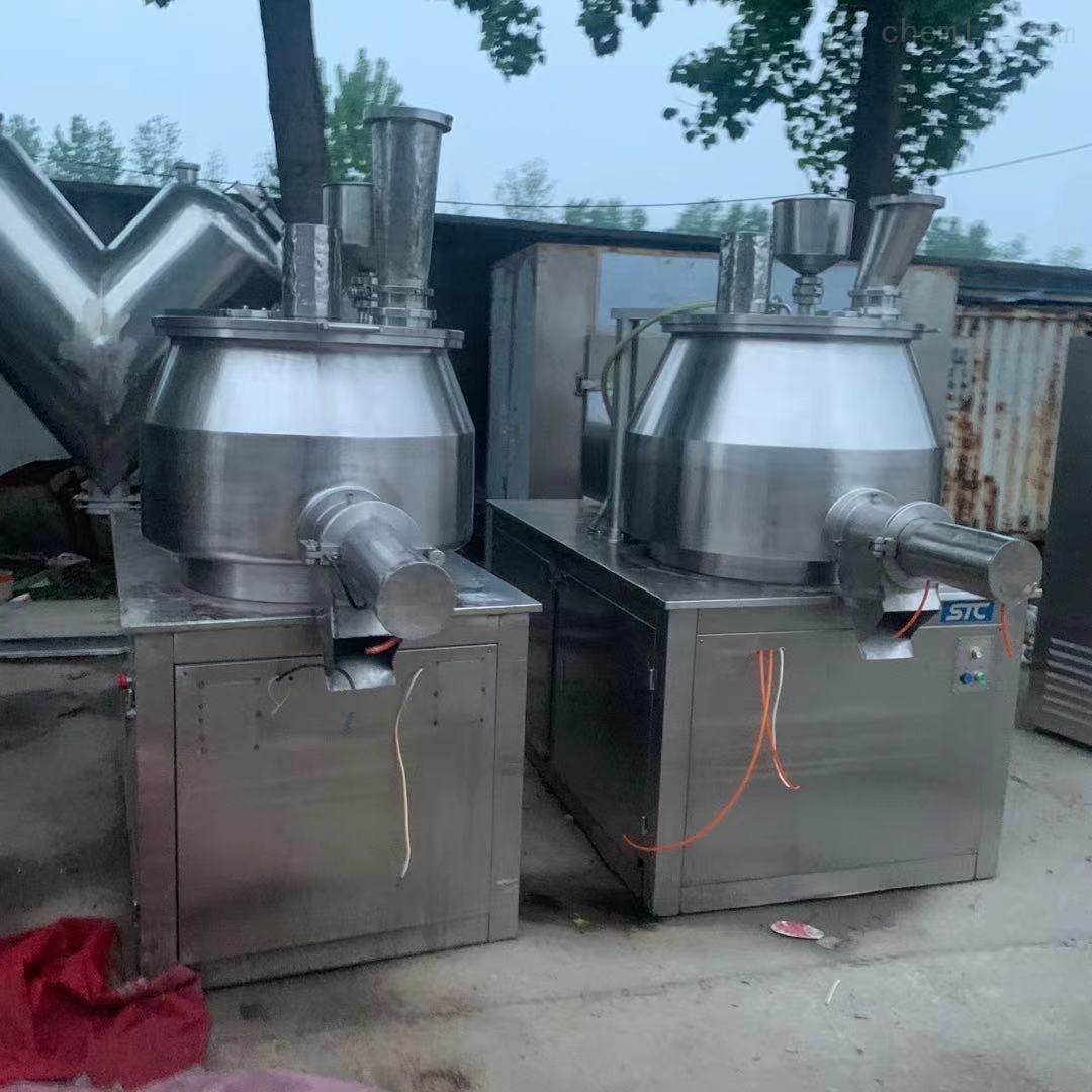 二手250型上海天祥湿法旋转制粒机