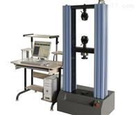 胶粘剂拉伸强度试验机