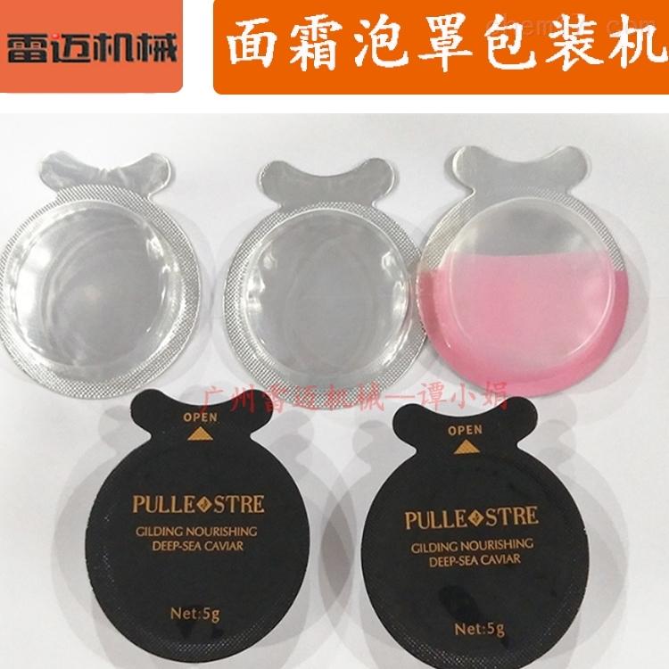 葫芦形状粉底液BB 霜乳液铝塑泡罩包装机