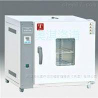 WHL-25A、WHL-25AB数显电热恒温干燥箱