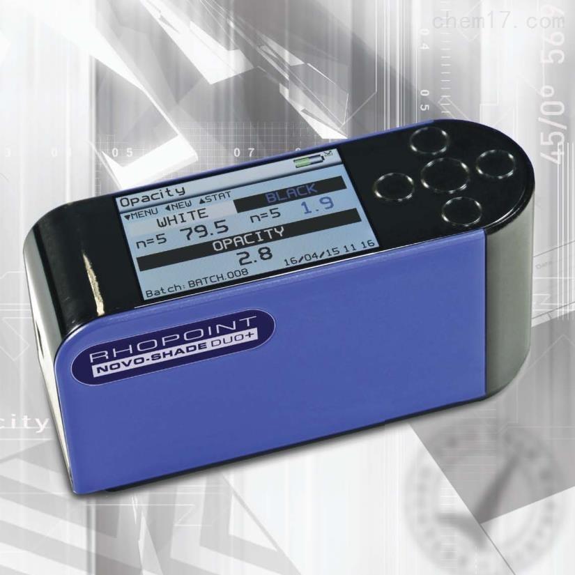 NOVO-SHADE DUO+反射率/遮盖力仪