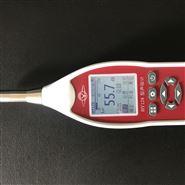 多功能声级计测二次辐射噪音计