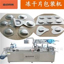 NSL-160广州遮光防潮式药片胶囊软双铝包装机
