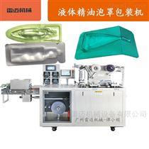 140液体口服液铝塑泡罩包装机