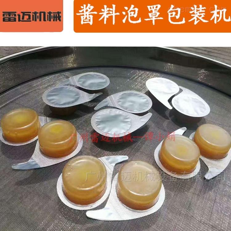 蜂蜜黄油奶片糖果胶囊铝塑泡罩包装机厂家