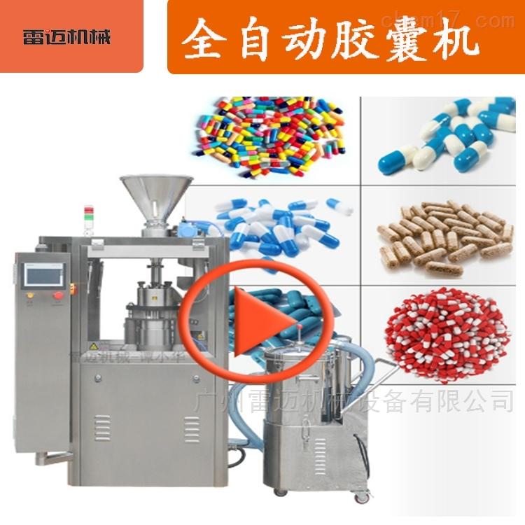 小型厂家用半自动胶囊填充机