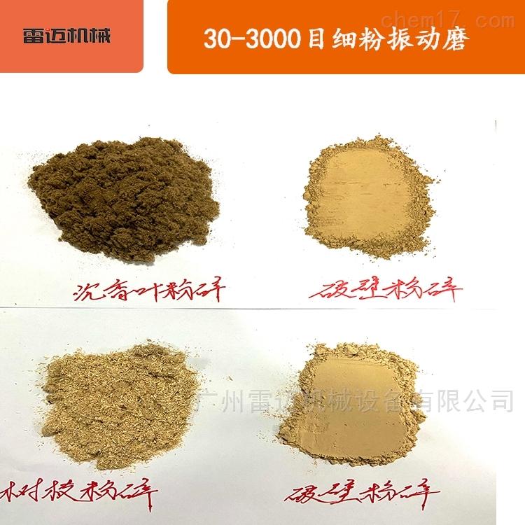 全网玉米黄豆粉碎机低价格-广州雷迈机械中药材水冷粉碎机