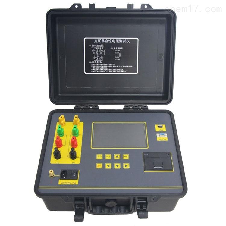 手持式直流电阻测试仪 变压器绕组变形测试仪