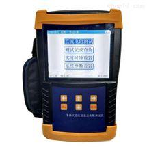 变压器直阻快速测试仪 发动机转子阻抗测试仪