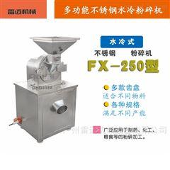 多功能不锈钢水冷粉碎机哪里有卖