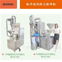FS-200x大功率无筛网中药材超好用旋风除尘粉碎机