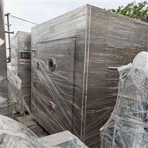 二手FZG-15型低温真空干燥箱
