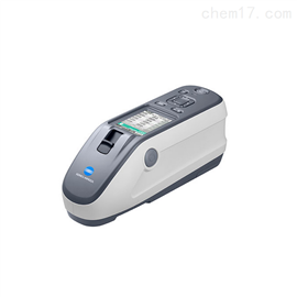 CM-2600D测色仪